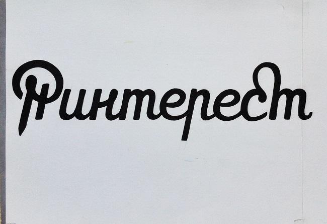 Готовлю логотип для перевода в вектор